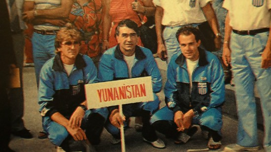 1987 world