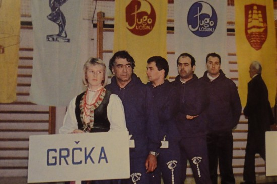 1988 croatia